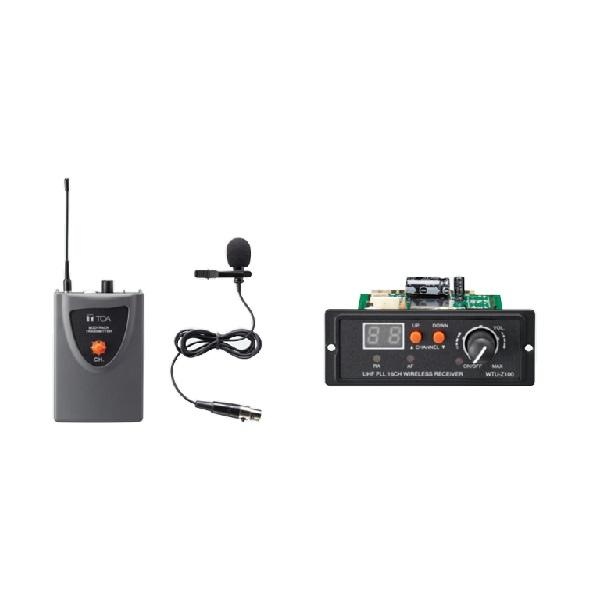 Bộ Micro Không Dây WS-Z100L